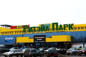 магазин «Техносила», магазин «ADIDAS», ТЦ «Радуга» («Ашан»), магазин «Детский Мир», 2 этаж «Мебель», 3 этаж зона кафе, магазин «Модис», Административный корпус