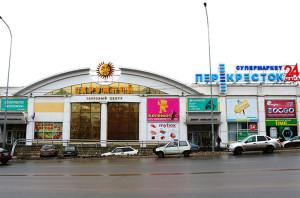 ТЦ «Патэрсон», г. Пенза