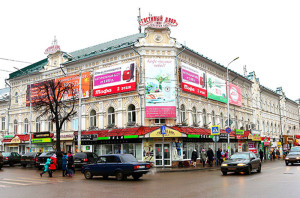 ТЦ «Гостиный двор», г. Пенза