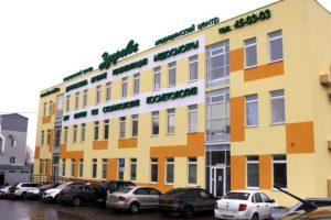 Медицинский центр «Здоровье», г. Пенза