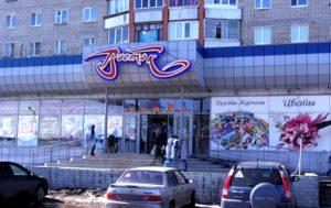 Магазин «Восток», г. Пенза