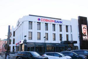 Бизнес-Центр Крафт